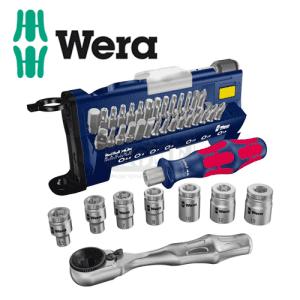 Комплект битове за метал с държач Bull Red Racing, 39 части WERA
