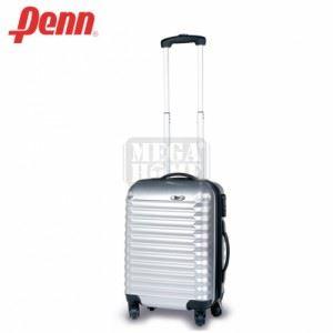 Куфар с колелца и телескопична дръжка Penn 30 л сребрист