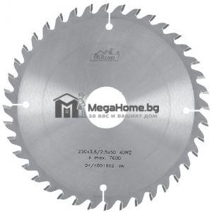 Циркулярен HM диск за дърво ЗММ Смолян 500 мм х30 мм z64