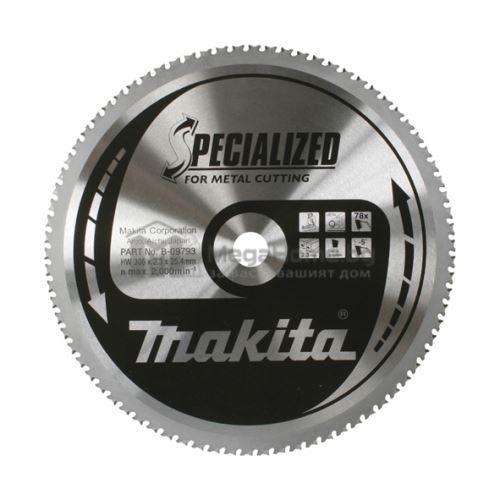 Циркулярен диск HM за черна стомана диаметър 305 мм