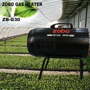 Газов калорифер Zobo ZB-G30 30 kW