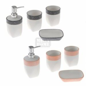 Комплект за баня, 4 части, 2 цвята Iliadis