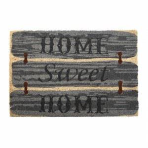 Изтривалка Home, sweet home N-art