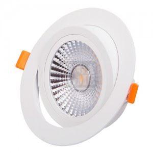 Подвижна LED луна за вграждане Ultralux 18 W 4200 K 220 V COB