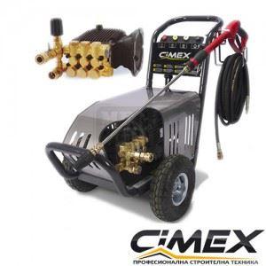 Професионална водоструйка 150 bar CIMEX WASH150