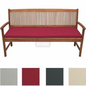 Възглавница за пейка 120 х 48 х 5 см