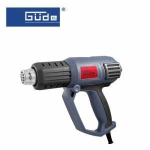 Пистолет за горещ въздух GÜDE HLG 600-2000 2000 W
