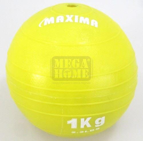 Медицинска топка мека Maxima 1 кг
