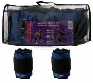 Тежести за крака и ръце чифт Maxima 1 кг ( 2 x 0.5 кг )