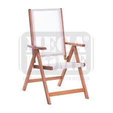Градински сгъваем стол Carmen SVEN