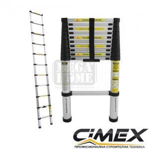 Алуминиева телескопична стълба Cimex 2.6 метра