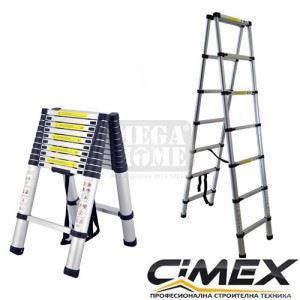 Телескопична А-образна стълба Cimex 2.6 м