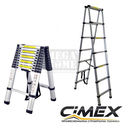 Телескопична А-образна стълба Cimex 3.2 м