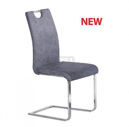 Трапезен стол К281