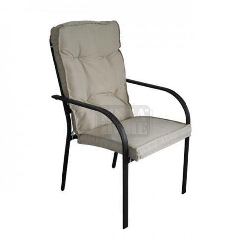 Градински стол Астор