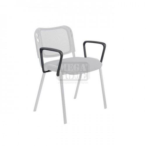 Подлакътници за стол Сигма