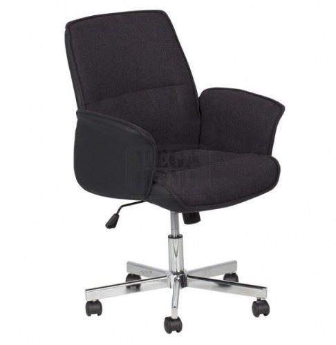 Офис кресло 20-11