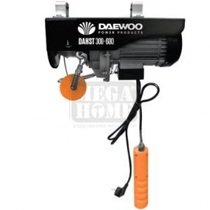 Електрически телфер Daewoo DAHST300/600 1200 W до 600 кг