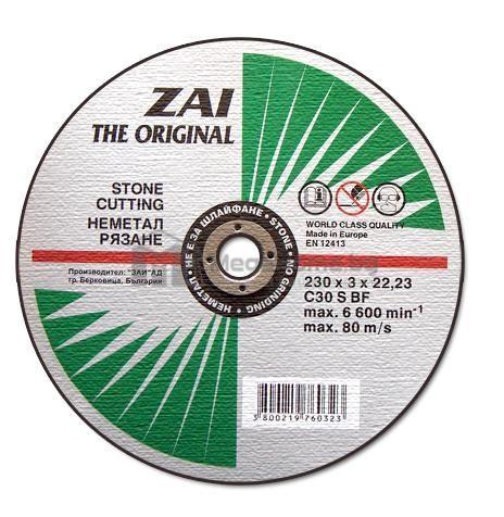 Карбофлексов диск за рязане на неметал, 350 мм х 25.4 мм