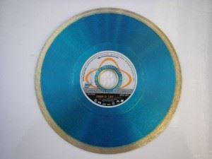 Диамантен диск усилен за твърди материали Siri CDBP сухо/мокро