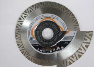 Диамантен диск усилен за твърди материали Siri VCT сухо рязане