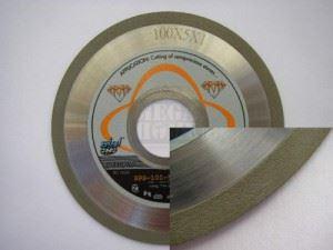 Диамантен диск за полускъпоценни камъни Siri SPS мокро рязане