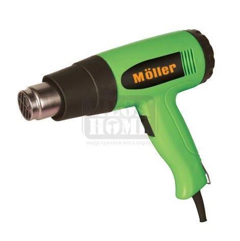Пистолет за горещ въздух Moller 2000 W