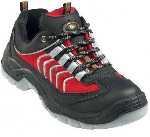 Предпазни обувки от кожа Actinote Low