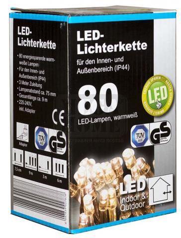 Коледни LED лампички с адаптер 9 м