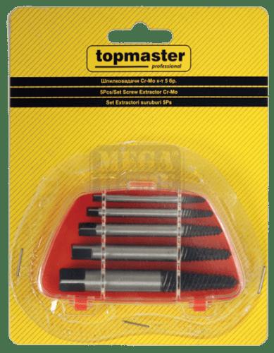 Екстрактор комплект 5 броя Topmaster