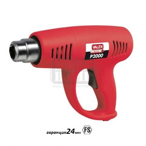 Пистолет за горещ въздух VALEX P2000 2000W 480 л/мин