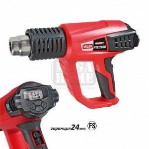 Пистолет за горещ въздух VALEX PТЕ2000 2000 W 500 л/мин