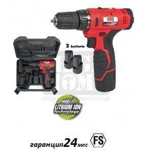 Акумулаторен винтоверт LI – Home2V 212 Valex