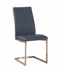 Трапезен стол К284 еко кожа