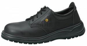 Работни обувки ESD Abeba S2