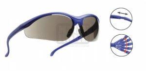 Защитни очила OPAL Climax