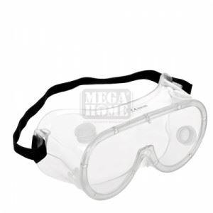Защитни очила SOLO B-Wolf