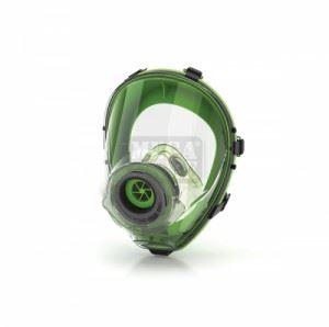 Целолицева маска ARISTO S
