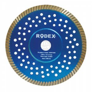 Диск диамантен турбо 230мм Ultraslim Rodex