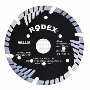 Диск диамантен турбо 230мм издигащ сегмент Rodex