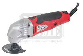 Многофункционален инструмент Raider  RD-OMT01 280W