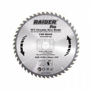 Диск за циркуляр Raider  RDI-CS27 235х48Тх30mm