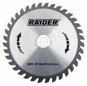 Диск за циркуляр Raider RD-SB12 400x56Tx30.0mm