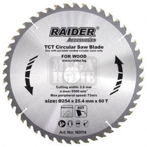 Диск за циркуляр 254х60Tх25.4mm Raider-SB14