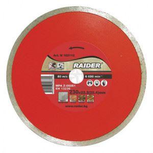 Диск диамантен WET 200x22.2mm Raider-DD16