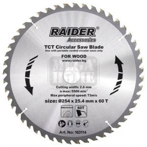 Диск за циркуляр 190х80Tх20.0mm Raider-SB30