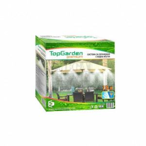 Система за охлаждане с водна мъгла 15m Top Garden