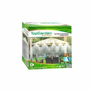 Система за охлаждане с водна мъгла  7,5m Top Garden