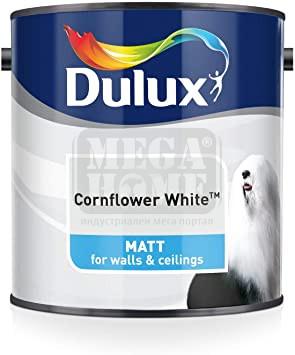 Боя Dulux Matt Cornelower White 2.5 л.