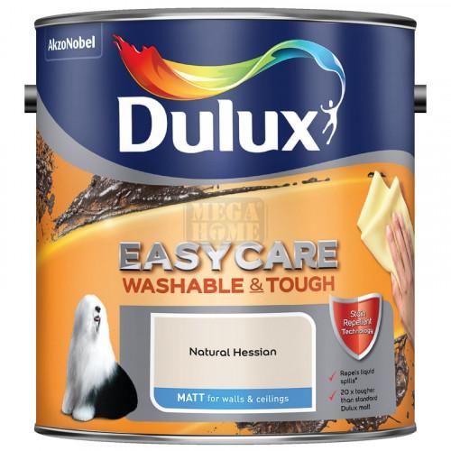 Боя Dulux Kitchen Matt Natural Hessian 2.5 л.